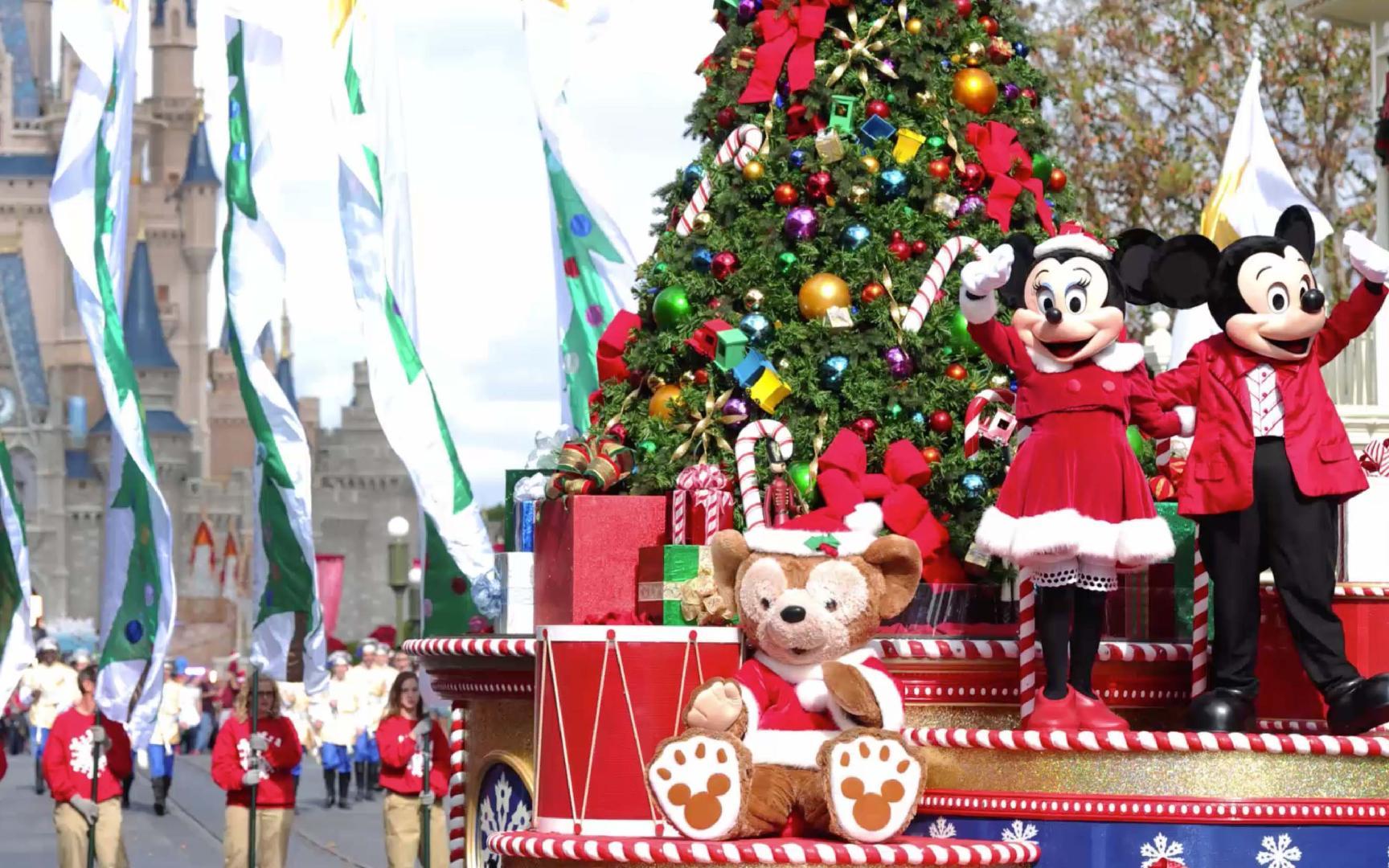 Disney world parade christmas 2019 gift