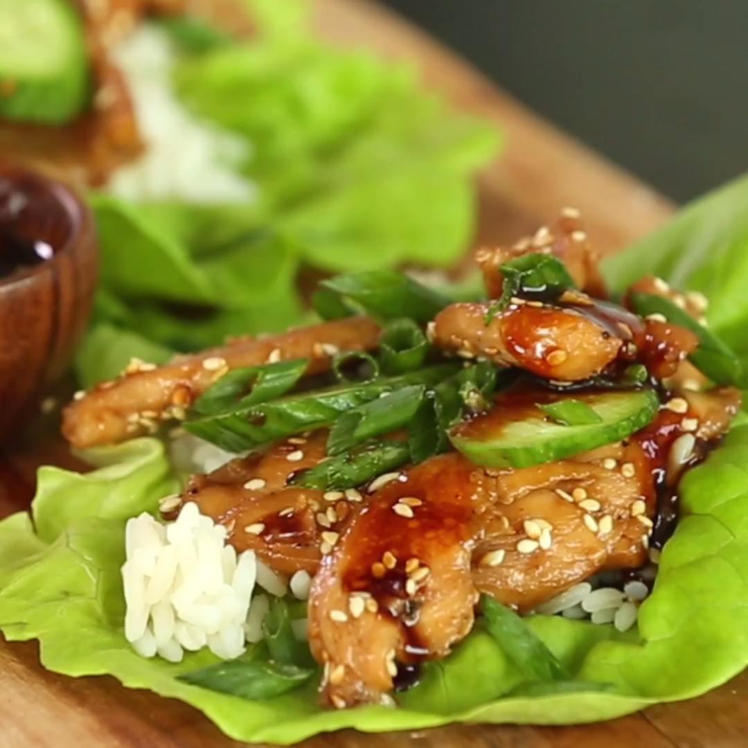 Korean chicken lettuce wraps recipe myrecipes forumfinder Image collections